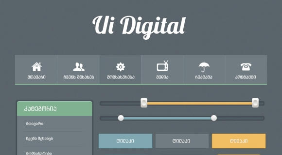 Digital UI